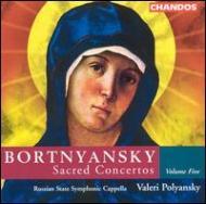 ボルトニャンスキー:宗教的コンチェルト第5巻 ポリャンスキー/ロシアン・ステイトSO
