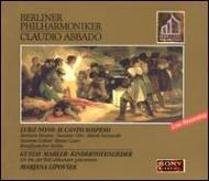 Il Canto Sospeso: Abbado / Bpo +mahler: Kindertotenlieder