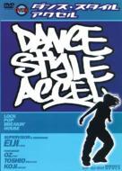 HMV&BOOKS onlineVarious/Dance Style Axel