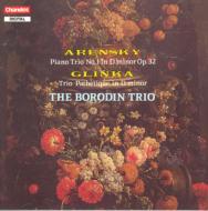 アレンスキー:ピアノ三重奏曲第1番 他 ボロディン・トリオ