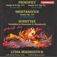 プロコフィエフ:無伴奏ヴァイオリン・ソナタ 他 L・モルドコヴィチ(vn)他