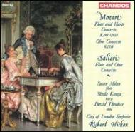 モーツァルト:フルートとハープの為の協奏曲 他 S・ミラン(fl)R・ヒコックス指揮