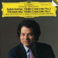ヴァイオリン協奏曲集3番 / ヴァイオリン協奏曲第2番 パールマン、バレンボイム / パリ管
