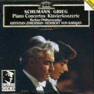 グリーグ、シューマン:ピアノ協奏曲 ツィマーマン(p)、カラヤン&ベルリン・フィル