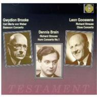 Horn Concerto.1、オーボエ協奏曲 / クラリネット協奏曲 Brain、Goossens、Brooke