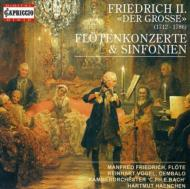 フルート協奏曲、シンフォニア M.フリードリヒ、ヘンヒェン&C・P・E・バッハ室内管弦楽団