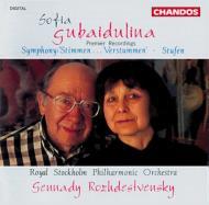 グバイドゥーリナ:交響曲 他 ロジェストヴェンスキー/ロイヤル・ストックホルム