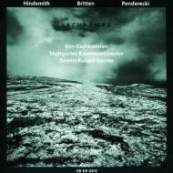 Viola Concerto、Etc カシュカシアン(Va)、デニス・ラッセル・デイヴィス&シュトゥットガルト放送響
