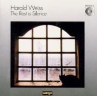 Rest Is Silence: C.mora(S)P.muller(P)Etc