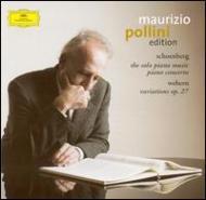 ピアノ協奏曲、ほか ポリーニ(P)アバド&ベルリン・フィル