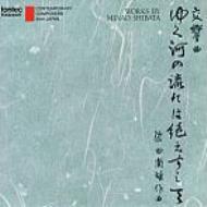 交響曲『ゆく河の流れは絶えずして』 若杉弘&東京都交響楽団