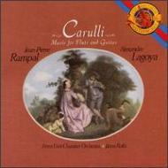 Music For Flute & Guitar: Rampal(Fl)Lagoya(G)