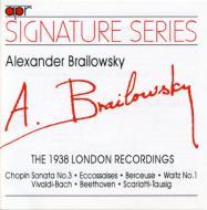 Alexander Plays Vivaldi / Bach