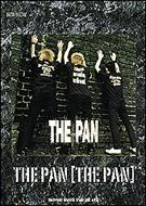 Pan/Pan / Pan Bandscore