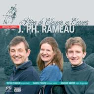 ジャン=フィリップ・ラモー:コンセールによるクラヴサン曲集(1741) ポッジャー(vn.)、ピノック(cemb)、マンソン(viora da gamba)