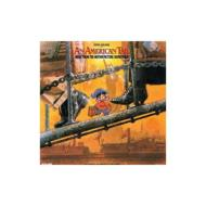 American Tail -Soundtrack