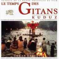 Le Temps Des Gitans -Soundtrack
