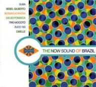 Now Sound Of Brazil