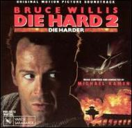 Die Hard 2 -Soundtrack
