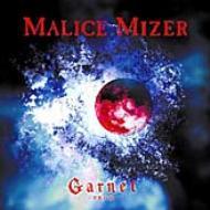 Garnet 〜禁断の園へ〜