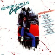 Beverly Hills Cop -Soundtrack