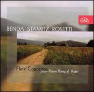 Flute Concertos: Rampal(Fl)prague.co