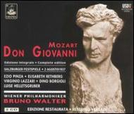 モーツァルト(1756-1791)/Don Giovanni: Walter / Vpo Pinza Rethberg Lazzari Borgioli Etc (1937)
