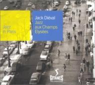 Jazz Aux Champs Elysees