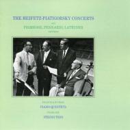 Piano Quintet: Heifetz(Vn)etc+francaix: Trio