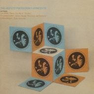 Piano Trio / String Sextet: Heifetz(Vn)etc