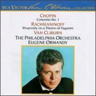 Piano Concerto.1 / Paganini: Cliburn / Ormandy / Philadelphia.o