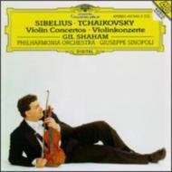 ヴァイオリン協奏曲 シャハム(vn)、シノーポリ&フィルハーモニア管弦楽団