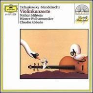 ヴァイオリン協奏曲集 ミルシテイン(vn)、アバド&ウィーン・フィル
