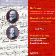(ロマンティック・ピアノ協奏曲集 第5巻)バラキレフ:ピアノ協奏曲第1・2番 M・ビンズ(p)D・L・ジョーンズ(指揮)