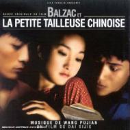小さな中国のお針子/Balzac Et La Petite Tailleusechinoise - Soundtrack
