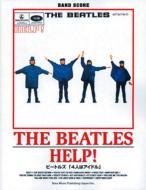 The Beatles/Beatles / 4人はアイドル Bandscore