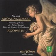 Mass K.317, K.339, Etc: Koopman / Amsterdam Baroque.o