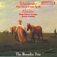 チャイコフスキ−:ピアノ三重奏曲 他 ボロディン・トリオ