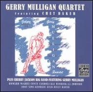 Gerry Muligan Quartet