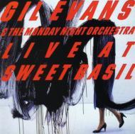 Vol 1: Live At Sweet Basils