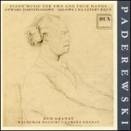 Piano Music For 2 & 4 Hands: Granat, Malicki(P)