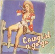 Cowgirl A-go-go