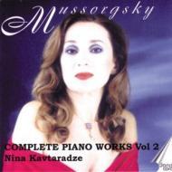 Piano Works Vol.2: Kavtaraze(P)