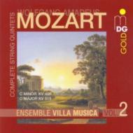 Comp.quintets Vol.2 Ensemble Villa Musica String Quintet第2、3番