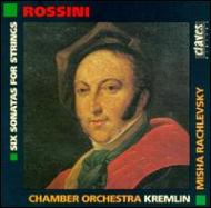 6 String Sonatas: Rachlevsky / Kremlin.co