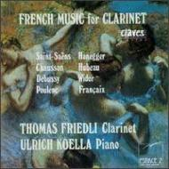 Va: French Music For Clart: