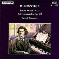 Piano Works Vol.2: Banowetz