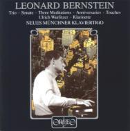 Piano Trio, Clarinet Sonata, Etc: New Munich Piano Trio Wurlitzer(Cl)