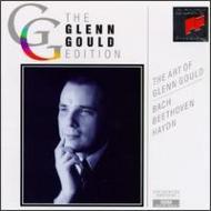 Art of Glenn Gould