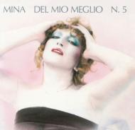 Del Mio Meglio Vol.5
